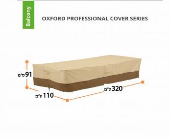 כיסוי אוקספורד לשולחן ארוך במיוחד